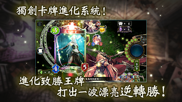 Screenshot 3: 闇影詩章 | 國際版