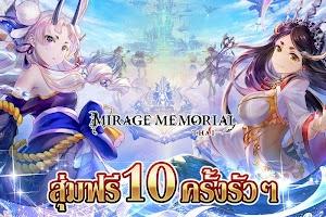 Screenshot 1: MIRAGE MEMORIAL | Tailandés