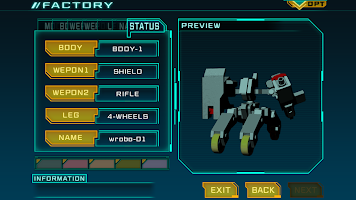 Screenshot 2: 機器人構造R