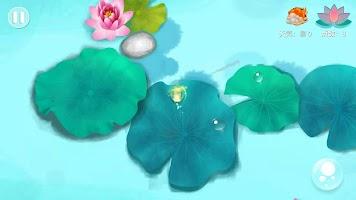 Screenshot 3: 荷露