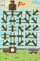 Screenshot 1: トロッコアドベンチャー。 レールを繋げる無料パズルゲーム