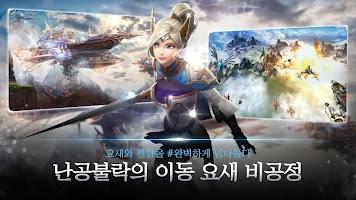 Screenshot 4: 創世紀戰:安塔利亞戰役 | 韓版