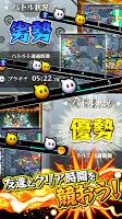 Screenshot 2: 怪物鬥技場