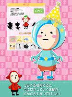 Screenshot 3: つみくる -かわいい妖精さんを育てて冒険する放置系ゲーム-