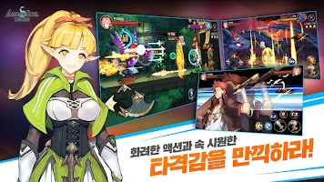 Screenshot 1: Arcane Soul Online: Revolution
