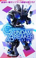 Screenshot 1: Gundam Battle: Gunpla Warfare (Japan)