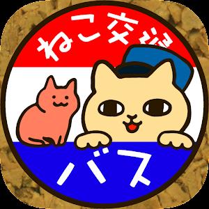 Icon: 貓咪巴士