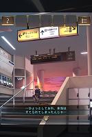 Screenshot 2: 脱出ゲーム ウセモノターミナル