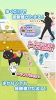 Screenshot 3: 喵咪計步~通過步數來育成貓咪~