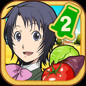 Icon: 「銀之匙 Sliver Spoon」口袋酪農2 【本作已從Google Play下架】