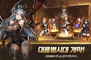 Screenshot 2: Brown Dust | Korean