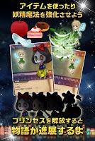Screenshot 3: 玩具與魔女與11個公主