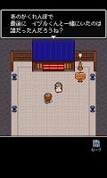 Screenshot 4: 終わらない夕暮れに消えた君