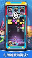 Screenshot 1: 彈球對戰 - BLOCK BUSTERS