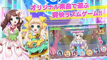 Screenshot 2: 8 beat Story アイドル×音楽ゲーム