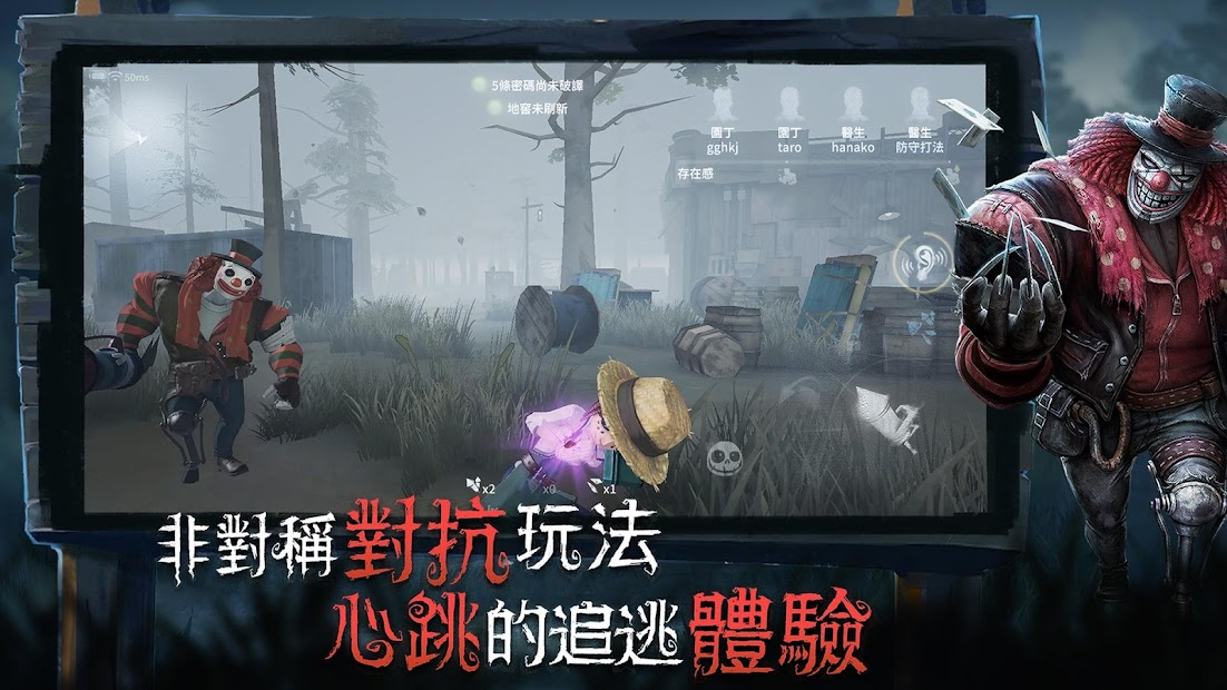 Download] Identity V (zh-TW) - QooApp Game Store