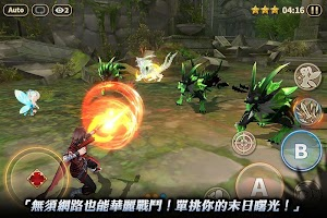 Screenshot 2: 曙光:單機版