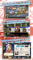Screenshot 1: 戦極姫Mobile