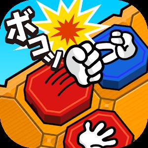 Icon: 對戰!猜拳將棋