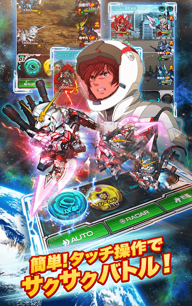 Download] Super Gundam Royal - QooApp Game Store