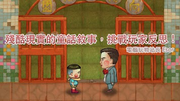 Screenshot 2: 螢幕判官
