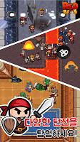 Screenshot 2: 레드브로즈 - 신개념 컨트롤 전투 게임