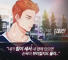 Screenshot 3: 歡迎來到男女同校,是初次吧?Season2