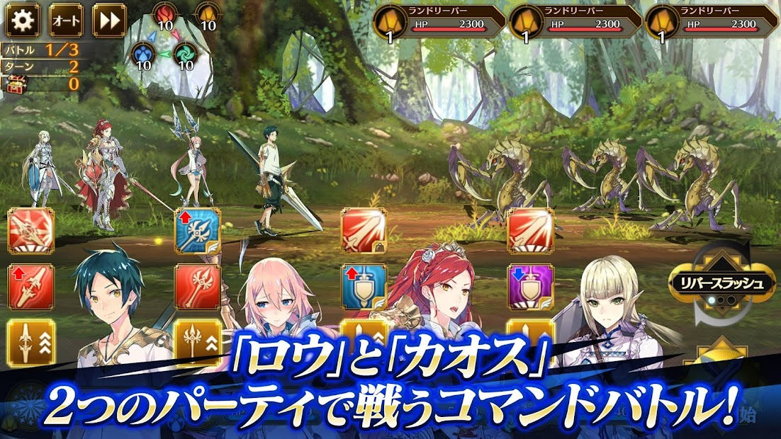 Download] Idola Phantasy Star Saga - QooApp Game Store