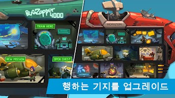 Screenshot 3: Bombastic Brothers – 2D 달리기 게임
