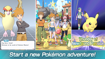 Screenshot 1: Pokemon Masters