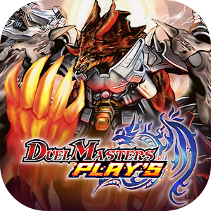 Icon: DUEL MASTERS PLAY'S