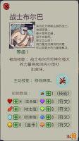 Screenshot 3: 地牢速攻