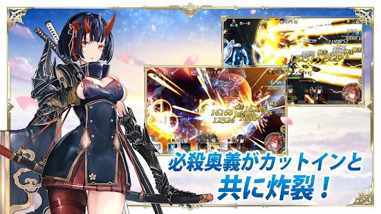 Screenshot 3: 蒼藍境界 (日版)