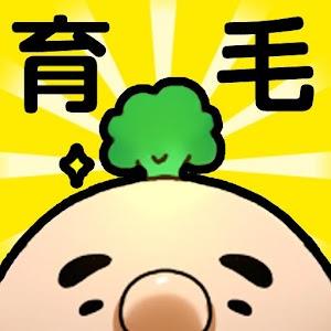 Icon: ハゲパラ〜おっさんの毛栽培ゲーム〜【育成・放置】