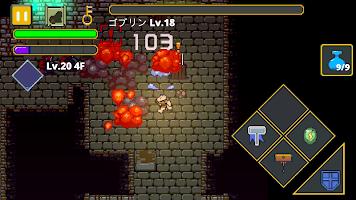 Screenshot 2: ダンジョン探索アクションRPG 迷宮伝説