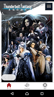 Screenshot 2: Thunderbolt Fantasy 東離劍遊紀 日版