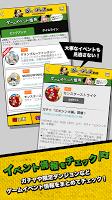 Screenshot 4: ゴー☆ジャス動画@GameMarket (GMコイン)