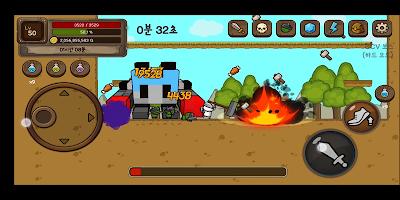 Screenshot 4: 楓葉狩獵
