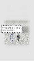 Screenshot 4: 엔젤 로드