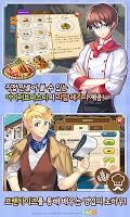 Screenshot 3: I love Pasta | Korean