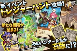 Screenshot 2: 探検ドリランド【カードバトルRPGゲーム】GREE(グリー)