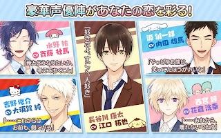Screenshot 2: Sanrio Boys