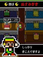 Screenshot 3: 「어젯밤 즐거웠어요」 육성 | 일본판