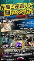 Screenshot 2: 戦略カードゲームTCG ドラゴンズシャドウ ザ・ビギニング