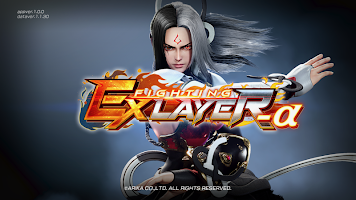 Screenshot 1: FIGHTING EX LAYER -α