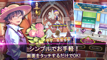 Screenshot 4: 新・栽培少年