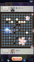 Screenshot 4: 圍棋戰爭
