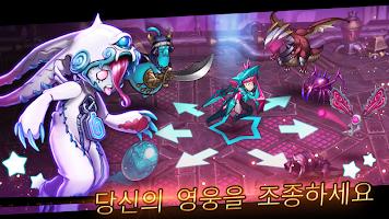 Screenshot 2: Arena Stars: Battle Heroes