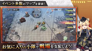 Screenshot 3: エコーズオブパンドラ - Echoes of Pandora