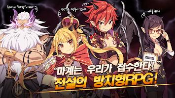Screenshot 1: 겨드랑이 용사: 지옥의 왕